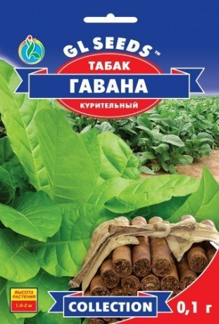 Семена Табак курительный Гавана, 0,1 г, ТМ GL Seeds