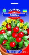 Семена Томата Бонсай-черри, 0,1 г, ТМ GL Seeds