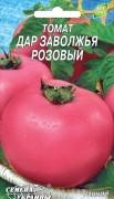 Семена Томата Дар Заволжья розовый, 0,2 г, ТМ Семена Украины