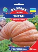 Семена Тыквы Титан, 25 г, ТМ GL Seeds