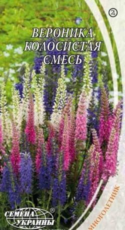 Семена Вероника колосистая смесь, 0,1 г, ТМ Семена Украины