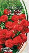 Семена Портулак махровый красный, 0,1 г, ТМ Семена Украины