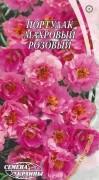 Семена Портулак махровый розовый, 0,1 г, ТМ Семена Украины