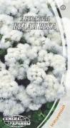 Семена Агератум Белая река 0,2 г