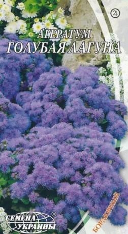 Семена Агератум Голубая лагуна, 0,1 г, ТМ Семена Украины