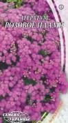Семена Агератум Розовое пламя, 0,1 г