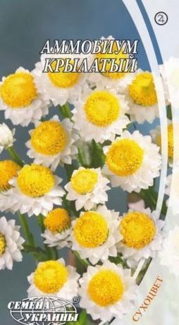 Семена Аммобиум крылатый, 0,3 г, ТМ Семена Украины