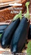 Семена Баклажана Алмаз, 0,5 г, ТМ Семена Украины