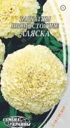 Семена Бархатцы прям. Аляска, 0,5 г, ТМ Семена Украины