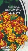 Семена Бархатцы откл. Болеро, 0,5 г, ТМ Семена Украины