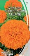 Семена Бархатцы прям. Гавайи, 0,5 г, ТМ Семена Украины