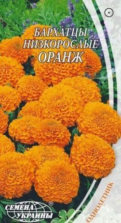 Семена Бархатцы низк. Оранж, 0,3 г, ТМ Семена Украины