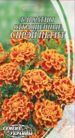 Семена Бархатцы откл. Спрэй Петит, 0,5 г, ТМ Семена Украины