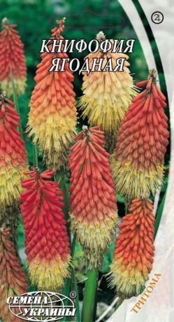 Семена Книфофия ягодная (Тритома), 0,2 г, ТМ Семена Украины
