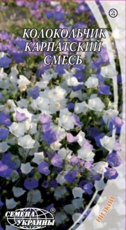 Семена Колокольчик карпатский смесь, 0,1 г, ТМ Семена Украины