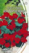 Семена Настурция низкорослая Императрица, 1 г, ТМ Семена Украины