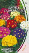 Семена Примула садовая смесь, 0,1 г