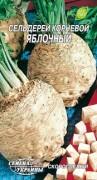 Семена Сельдерея корневого Яблочный, 0,5 г, ТМ Семена Украины