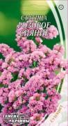 Семена Статица Розовое сияние, 0,2 г, ТМ Семена Украины