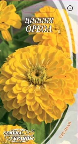 Семена Цинния Ореол, 0,5 г, ТМ Семена Украины