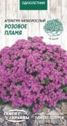 Семена Агератум Розовое пламя, 0,1 г, ТМ Семена Украины