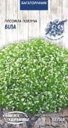 Семена Гипсофила ползучая Белая, 0.1 г, ТМ Семена Украины