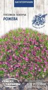 Семена Гипсофила ползучая Розовая, 0,1 г, ТМ Семена Украины