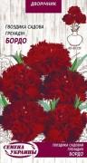 Семена Гвоздика Садовая Гренадин Бордо, 0,1 г, ТМ Семена Украины