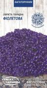 Семена Обриета гибридная Фиолетовая, 0,05 г, ТМ Семена Украины