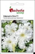 Семена Петуния Афродита F1, белая, 10 гранул, Cerny, Чехия, ТМ Садиба Центр