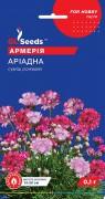 Семена Армерия Ариадна смесь, 0.1 г, TM GL Seeds