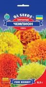 Семена Бархатцы Чемпион, 0.5 г, TM GL Seeds