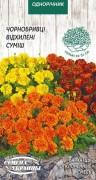 Семена Бархатцы Отклоненные смесь, 0,5 г, ТМ Семена Украины