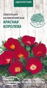 Семена Эшшольция Калифорнийская Красная Королева, 0.3 г, ТМ Семена Украины