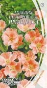 Семена Годеция низкорослая Принцесса, 0,3 г, ТМ Семена Украины