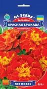 Семена Бархатцы Красная Брокада, 0.5 г, TM GL Seeds