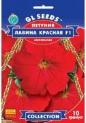 Семена Петуния Лавина Красная, 10 гранул, TM GL Seeds