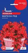 Семена Лобелия Маркиза ред, 0.1 г, TM GL Seeds