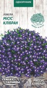 Семена Лобелия Миссис Клибран, 0,05 г, ТМ Семена Украины