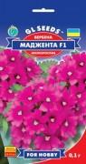 Семена Вербена Маджента, 0.1 г, TM GL Seeds