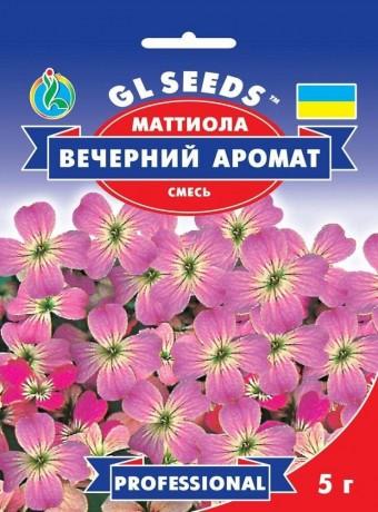 Семена Маттиола Вечерний аромат, 5 г, TM GL Seeds