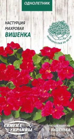 Семена Настурция махровая Вишенка, 1 г, ТМ Семена Украины