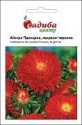 Семена Астра Принцесса, ярко-красная, 0.2 г, Hem Zaden, ТМ Садиба Центр