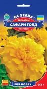 Семена Бархатцы Сафари, 0.5 г, TM GL Seeds