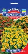 Семена Бархатцы СтарФайер, 0.15 г, TM GL Seeds