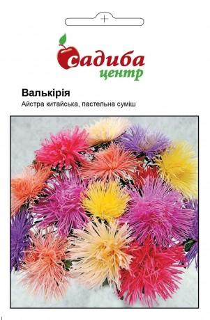 Семена Астра Валькирия, пастельная смесь, 0.2 г, Satimex, Германия, ТМ Садиба Центр