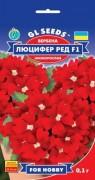 Семена Вербена Люцифер, 0.1 г, TM GL Seeds