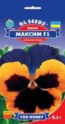 Семена Виола F1 Максим, 0.1 г, ТM GL Seeds