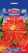 Семена Цинния Подарок, 0.4 г, TM GL Seeds