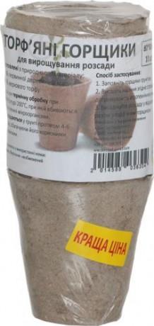 Торфяной горшок для рассады, 60х60 мм, 10 шт.